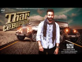 Thar Te Baraat Song Lyrics