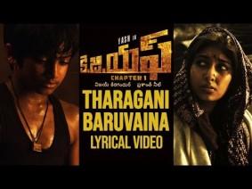 Tharagani Baruvaina Song Lyrics