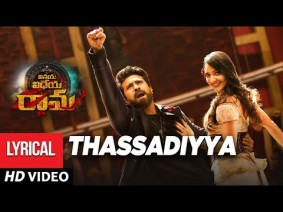 Thassadiyya Song Lyrics