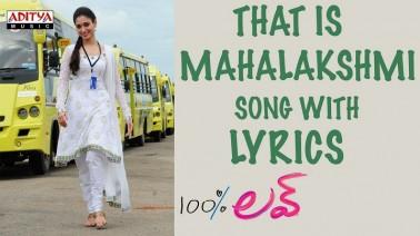 That Is Mahalakshmi Song Lyrics