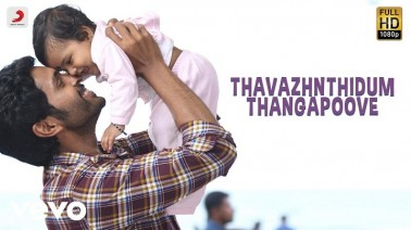 Thavazhnthidum Thangapoove Song Lyrics