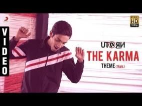 The Karma Theme Song Lyrics
