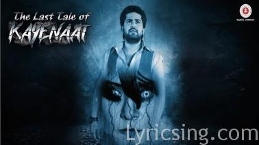 The Last Tale Of Kayenaat Lyrics