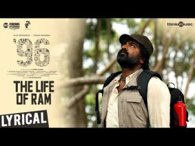 The Life of Ram Song Lyrics