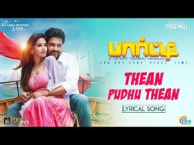 Thean Puthu Thean Song Lyrics