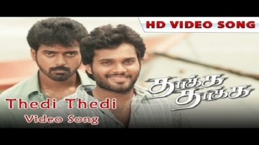 Thedi Thedi Paarthome Song Lyrics