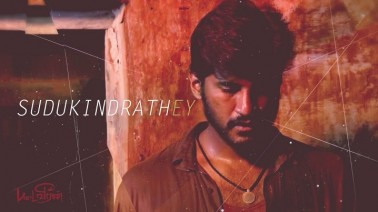 Theera Nadhi Song Lyrics