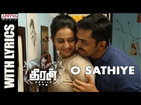 O Sathiye Song Lyrics