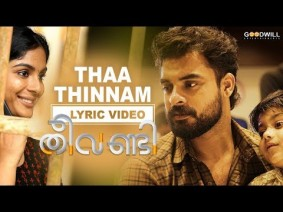 Thaa Thinnam Song Lyrics