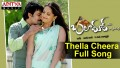 Thella Cheera Ok Song Lyrics