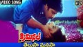 Thelusaa Manasaa Song Lyrics