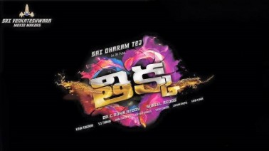 Thikka Lyrics