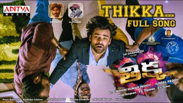 Thikka Title Song Lyrics