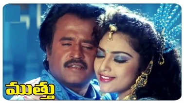 Thillana Thillana Song Lyrics
