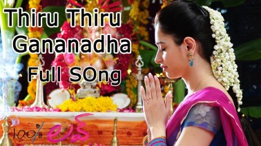 Thiru Thiru Gananadha Song Lyrics