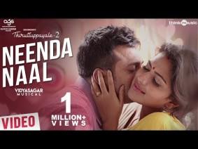 Neenda Naal Song Lyrics