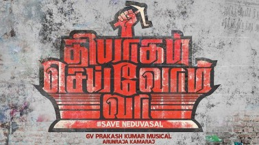 Thiyagam Seivom Vaa Song Lyrics