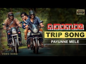 Payunne Mele Song Lyrics