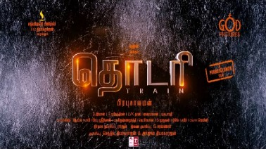 Thodari Lyrics