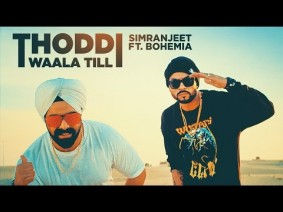 Thoddi Waala Till Song Lyrics