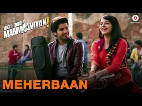 Meherbaan Song Lyrics