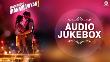 Thodi Manmaaniyan Song Lyrics