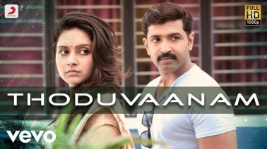Thoduvaanam Song Lyrics