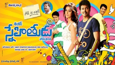 Toli Adugaina Padalede Song Lyrics