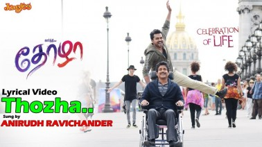Thozha Song Lyrics