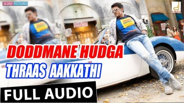 Thraas Aakkathi Song Lyrics