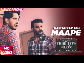 Maape Song Lyrics