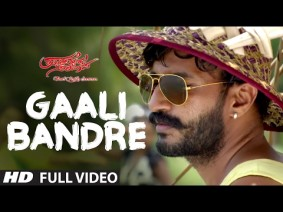 Gaali Bandre Thooriko Song Lyrics