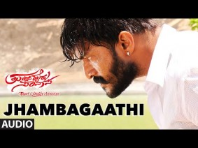 Jhambagaathi Song Lyrics
