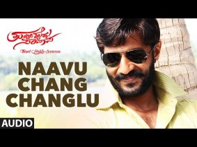 Naavu Chang Changlu Song Lyrics