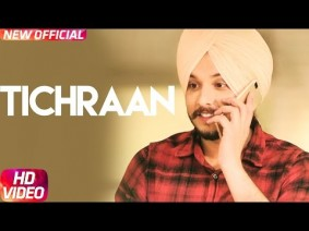 Tichraan Song Lyrics