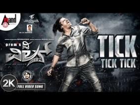 Tick Tick Tick Song Lyrics