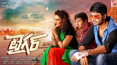 Love Story Cheppana Song Lyrics
