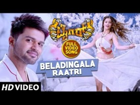 Beladingala Raatri Song Lyrics