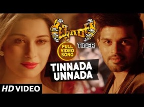 Tinnada Unnada Song Lyrics