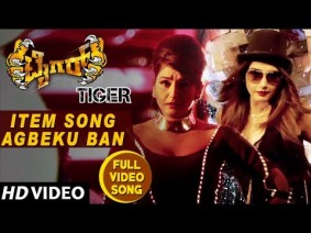 Item Song Agbeku Ban Song Lyrics