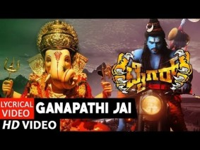 Ganapathi Jai Song Lyrics