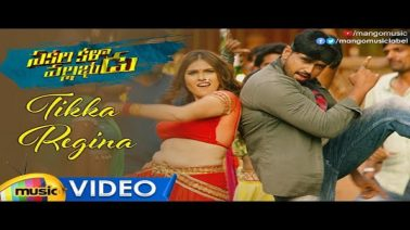 Tikka Regina Song Lyrics