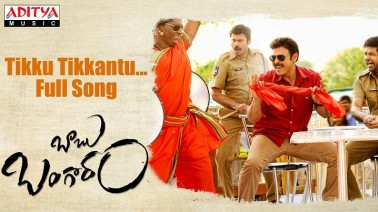 Tikku Tikkantu Song Lyrics
