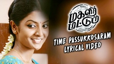 Time Passukosaram Song Lyrics