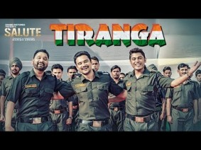 Tiranga Song Lyrics