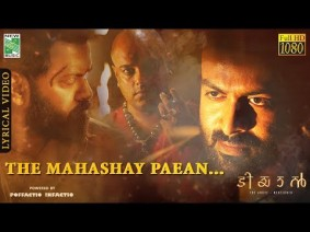 Bham Bham Shiva Song Lyrics