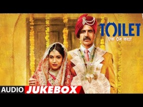 Subha Ki Train Song Lyrics
