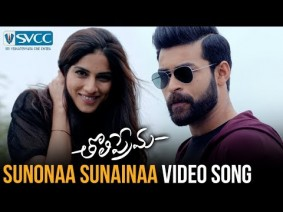 Sunona Sunaina Song Lyrics