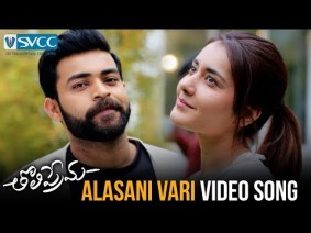 Allasani Vaari Song Lyrics