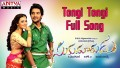 Tongi Tongi Song Lyrics